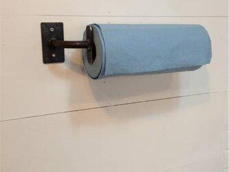 数量限定 IH02 ペーパーホルダー キッチンペーパー トイレットペーパー ハンガーラック タオルハンガー オーダーメイドの画像