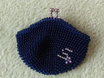 ビーズ編みがま口財布 イニシャルS ネイビーの画像