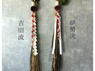 古代米のお正月飾りの画像