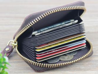 本革 コンパクト収納 カードケース/ミニ財布 ☆DarkBrown☆の画像