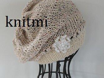 ゆるっとたっぷりウール&コットン★しめつけないニット帽子 ベージュ ホワイト コサージュ付の画像