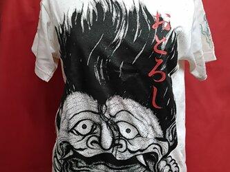 おとろし Tシャツの画像