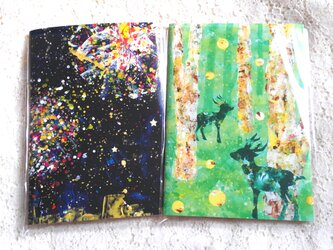 北欧風ノート2森の動物と花火のセットの画像