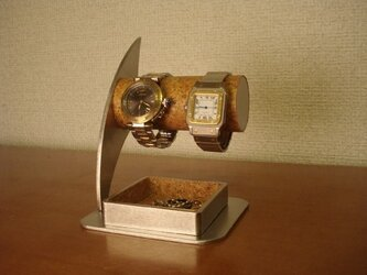 Xmasプレゼントに 丸パイプ2本掛け腕時計スタンド 男性用の画像