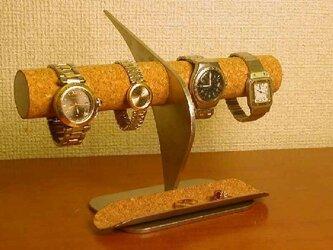 クリスマスのプレゼントに!インテリア腕時計スタンド ロングトレイの画像