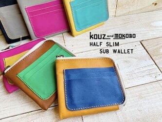 ▲H-SLIM 新しい令和の時代のミニマル財布をカスタマイズ「ハーフスリム 財布」外付けカード(HSW-CUSTOM)の画像