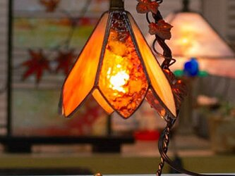 「グレープランプ オレンジ」ステンドグラスランプ・照明・オレンジの画像