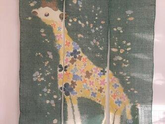 花きりん暖簾の画像