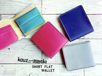 ▲SHORT ビジネスライクな2つ折財布をイメチェン「ショートフラット 財布」ミニマムウォレット(SFW-CUSTOM)の画像