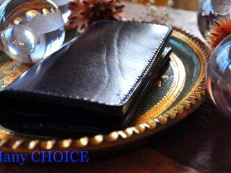 革の宝石ルガトー・長財布(紺)の画像