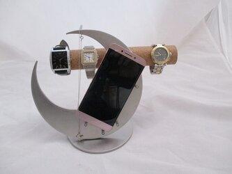 クリスマスプレゼントに!スマホ、腕時計、ネックレス 三日月スタンドの画像