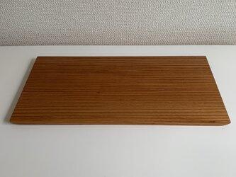欅 カッティングボードの画像