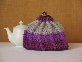 ティーコージー 紫Bの画像