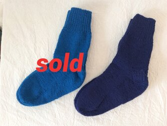 手編みの靴下 ターコイズ  ネイビーの画像