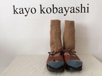 手編みの靴下 ベージュ 模様の画像