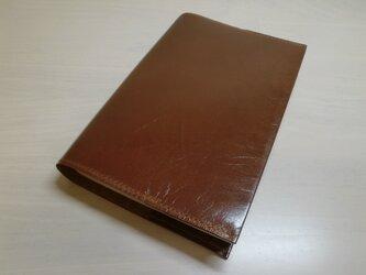 ゴートスキン・文庫本サイズ・ブラウン・一枚革のブックカバー0396の画像