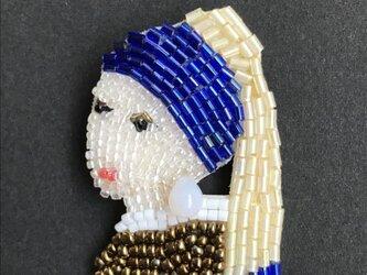 真珠の耳飾りの少女 ビーズ刺繡ブローチの画像