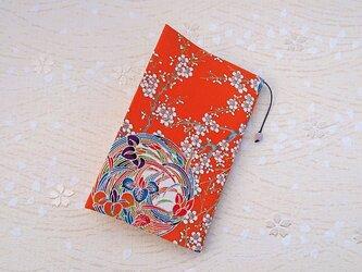 *本のお着物*新書・琉球紅型橙色の画像