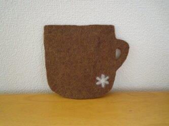 *再出品* 羊毛フェルトコースター・マグカップ 茶  の画像