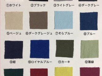 綿麻16色 カラーサンプルの画像