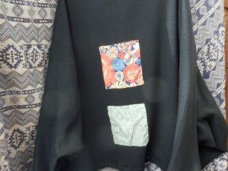 暖かマーガレット(袖付き 黒)の画像