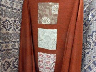 暖かマーガレット(袖付き レンガ色)の画像