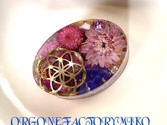 ○希望シードオブライフ 金運 幸運 愛情 繁栄 高波動ケオン 幸運メモリーオイル入り オーバル型 オルゴナイトの画像