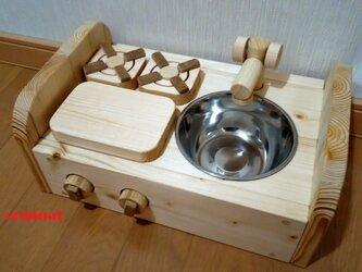 ★送料無料★ ままごとキッチンシリーズⅡ 卓上型ミニキッチン台の画像