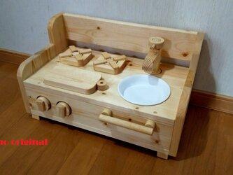 ★送料無料★ ままごとキッチンシリーズⅡ 卓上型キッチン台の画像
