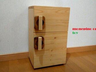 ★送料無料★ ままごとキッチンシリーズⅡ 冷蔵庫の画像