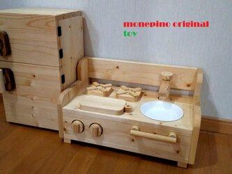 ★送料無料★ ままごとキッチンシリーズⅡ 卓上型キッチン台&冷蔵庫の画像