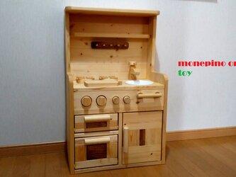 ★送料無料★ ままごとキッチンシリーズⅡ キッチン台DXの画像