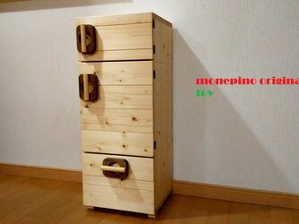 ★送料無料★ ままごとキッチンシリーズⅡ 冷蔵庫DXの画像