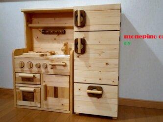 ★送料無料★ ままごとキッチンシリーズⅡ キッチン台DX & 冷蔵庫DXの画像