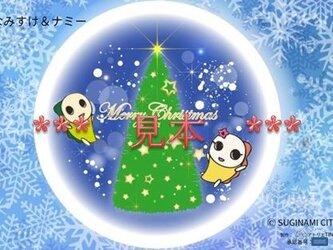 ☆☆ ハンドメイド  杉並区 なみすけの柄入り クリスマスポストカード A 2枚セット☆☆の画像