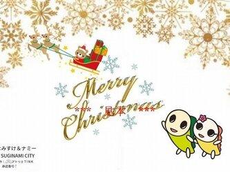 ☆☆ ハンドメイド 杉並区 なみすけの柄入り クリスマスポストカード B 2枚セット ☆☆の画像
