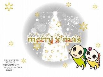 ☆☆ ハンドメイド  杉並区 なみすけの柄入り クリスマスポストカード C 2枚セット☆☆の画像