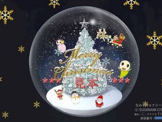 ☆☆  ハンドメイド  杉並区 なみすけの柄入り クリスマスポストカード E 2枚セット ☆☆の画像