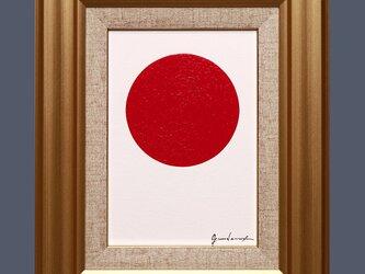 肉筆油絵●『太陽』●がんどうあつし直筆真作絵画SM新品油彩額縁付赤紅白日の丸日本の画像