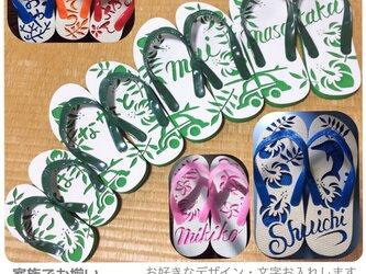 【選べる9色*アート島ぞうり (ビーチサンダル)14~28㎝ 】827…沖縄 日本 名入れ ファミリー ギフト 海 夏の画像