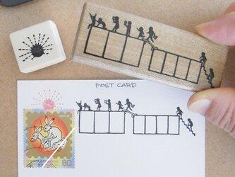 郵便番号枠と切手飾りのはんこセット ご来光見学の画像