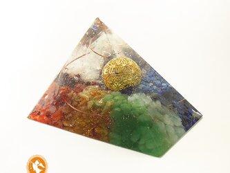 フィボナッチ・スパイラルの7チャクラピラミッドオルゴナイト pyraf20071100004の画像