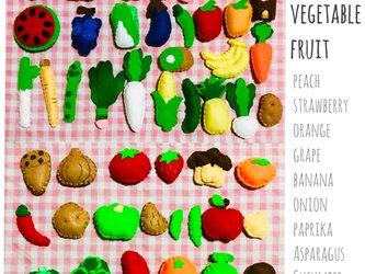 【フェルトの野菜と果物 47点セット】136…おままごと 出産祝い 知育 幼児 保育 遊び フルーツ 受注生産の画像