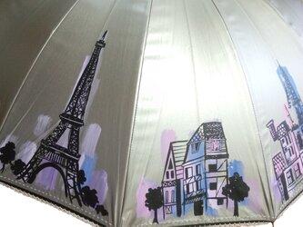 パリのウキウキ日和  特注☆リクエスト手描き日傘の画像