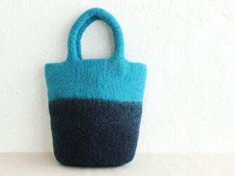 羊毛フェルトトートバッグ コンパクトハンドバッグ 内ポケット付き (ターコイズ/ネイビー)の画像