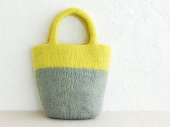 羊毛フェルトトートバッグ コンパクトハンドバッグ 内ポケット付き (イエロー/ライトグレー)の画像