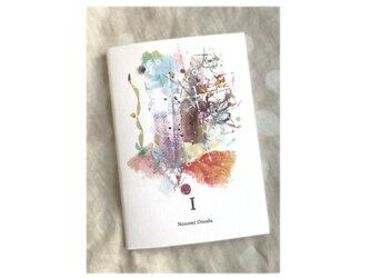 詩集絵本冊子『 I 』(アイ)の画像