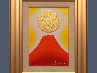 小さい油絵●『金の太陽の日の出赤富士』●がんどうあつし肉筆直筆絵画額縁付金運風水の画像