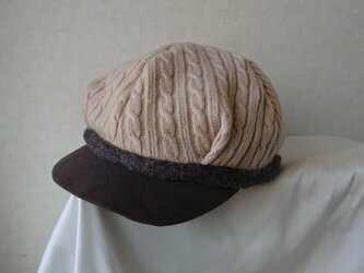 魅せる帽子☆ウールニットのリバーシブルキャスケット~ベージュの画像