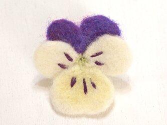 「ビオラ」羊毛ブローチの画像